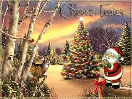 Картинки по запросу открытки к рождеству и новому году