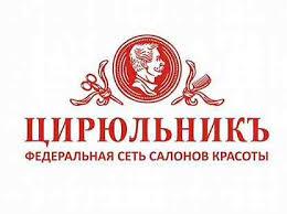 <b>Парикмахер</b>: вакансии в Волгограде — работа в Волгограде ...