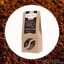 Кофе молотый <b>Живой Кофе</b> Вероника 200 гр пакет | с доставкой