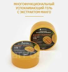 <b>Многофункциональный успокаивающий гель с</b> экстрактом манго ...