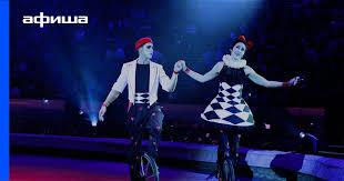 <b>Эпицентр мира</b>, отзывы на спектакль, постановка Большой цирк ...