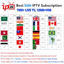 Europe <b>Italy IPTV subscription</b> M3U <b>IPTV</b> mediaset premium support ...