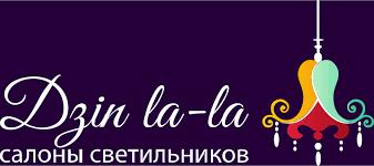 Подвесная <b>люстра Crystal Lux</b> Evita SP36 Gold/Transparent купить ...