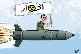 ليست قصة علم .. إنه هم طائفة وحصة الأسد ولو مات