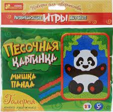<b>Ranok Набор для творчества</b> Песочная картинка Мишка панда