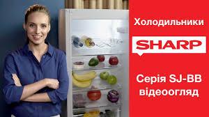 <b>Холодильники SHARP</b> серія <b>SJ</b>-BB шириною 54 см та ...