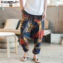 Buy plus size <b>hip hop harem pants</b> men and get free shipping on ...
