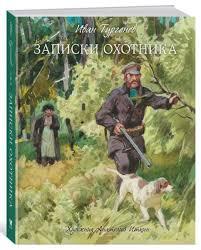 <b>Книги</b> с иллюстрациями Анатолия Иткина. Классика для школы
