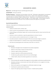 job description for barista in resume resume samples job description for barista in resume barista job description job interviews starbucks barista job description resume
