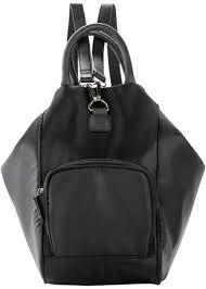 Сумка-<b>рюкзак 2 в 1</b> черный - bpc bonprix collection - bonprix.ru
