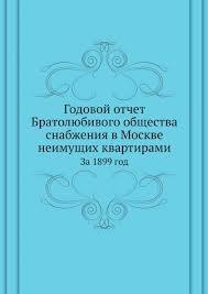 Страница <b>140</b> - научно-популярные книги - goods.ru