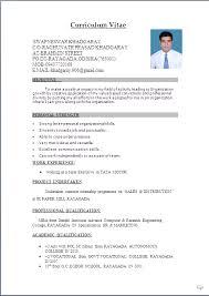 Resume For Freshers India   zombierangers tk