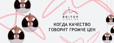 Интернет-магазин люстр Vokruglamp.ru
