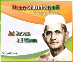 Top Beautiful Lal Bahadur Shastri Jayanti Images for Free Download