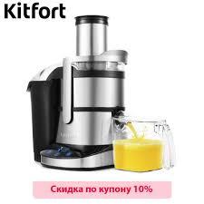 Centrifugal juicer <b>Kitfort KT</b> 1112 Electric Juicer juice extractor Juicer ...