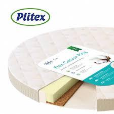 <b>Детский матрас Плитекс Flex</b> Cotton Ring ФК02/1 молочный с ...