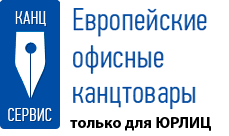 <b>Папки</b> для бумаг и документов, купить <b>папки</b> А4 в Минске