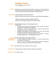human resources graduate cv powered by career times human resources graduate cv