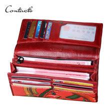 Купите Красный Чехол <b>Бумажник</b> — мегаскидки на Красный ...