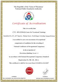 list of certificate sample national employment skill development certificate sample
