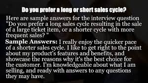 bank customer service interview questions