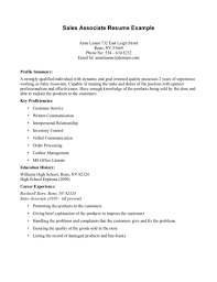 essay retail resume summary examples sample resume for retail essay resume template retail associate job description associate retail resume summary examples