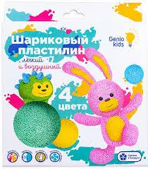ROZETKA | <b>Набор для</b> детской лепки Genio Kids Шариковый ...