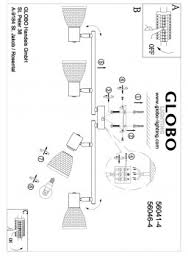 <b>Спот Globo</b> Rachel <b>56041-4</b> купить в интернет-магазине ...