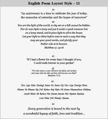 Cool Wedding Poems And Quotes. QuotesGram