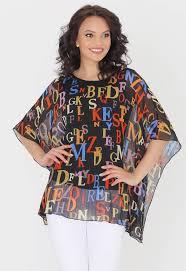«DS TREND» - женская <b>одежда</b> оптом. Официальный сайт ...