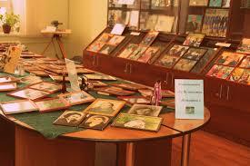 Музей истории БрГУ - Братский государственный университет