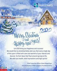25.12.<b>2019</b> — Merry Christmas and <b>Happy New Year</b>! | R&P Centre ...