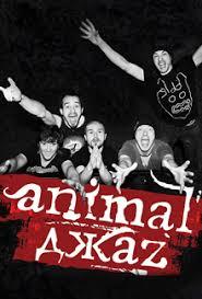 <b>Animal ДжаZ</b> | билеты на концерты в Москве 2020 | KASSIR.RU