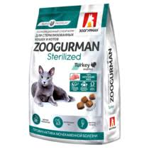 <b>Корм Зоогурман Sterilized</b> для кошек <b>сухой</b> с индейкой 1,5 кг ...