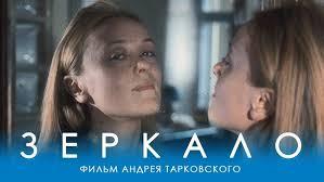 <b>Зеркало</b> (драма, реж. Андрей Тарковский, 1974 г.) - YouTube