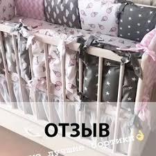 Подушки для беременных <b>Mama Relax</b>