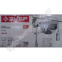 <b>ЭлектроТельфер ЗУБР</b> 1000/500 кг, 1600 Вт, <b>ЗЭТ</b>-<b>1000</b>