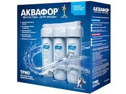 Чайник имеется звуковой сигнал о закипании воды 6488 00 Руб ...