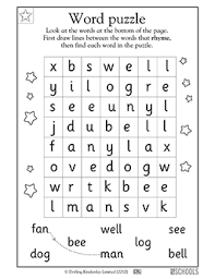 Free printable Kindergarten reading Worksheets, word lists and ...164 Kindergarten Reading Worksheets