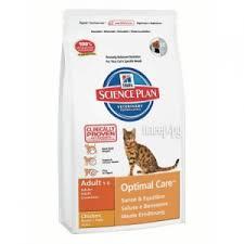 <b>Корм Hills</b> Курица <b>2kg</b> для кошек 8736