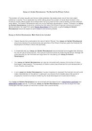 harlem renaissance essays harlem renaissance essay introduction essay the harlem renaissance image harlem renaissance essay introduction essay the harlem renaissance image