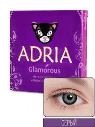Цветные <b>линзы Glamorous</b> (Гламур) / -<b>2</b>,00 / 3 месяца Adria ...