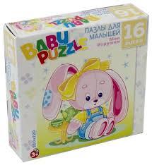<b>Пазл Origami Astrel</b> Зайчик (6247), 16 дет. — купить по выгодной ...