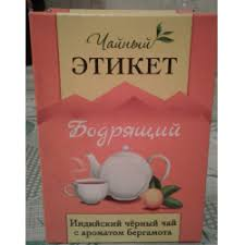 Отзывы о Индийский <b>черный чай</b> Чайный <b>этикет</b> с ароматом ...