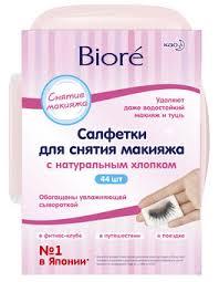 Biore <b>Салфетки для снятия макияжа</b> – купить по цене 699 рублей ...