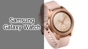 Обзор Samsung Galaxy Watch - YouTube
