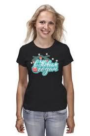 Женские <b>футболки классические</b> c необычными принтами ...
