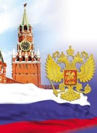 Колледж-<b>тетрадь А5 160л</b>. 7Бц, <b>клетка</b> Символ России — купить ...