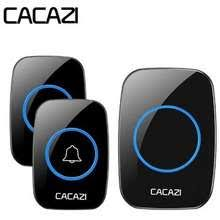 Buy <b>Home</b> Security Products from <b>CACAZI</b> in Malaysia November ...