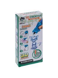 <b>Ручка 3d</b> детская, цвет синий (8801-1B: FITFUN TOYS) <b>3D</b> ...